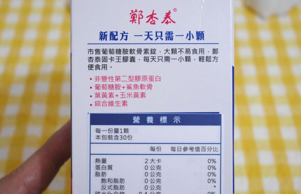 P1090982_副本.jpg