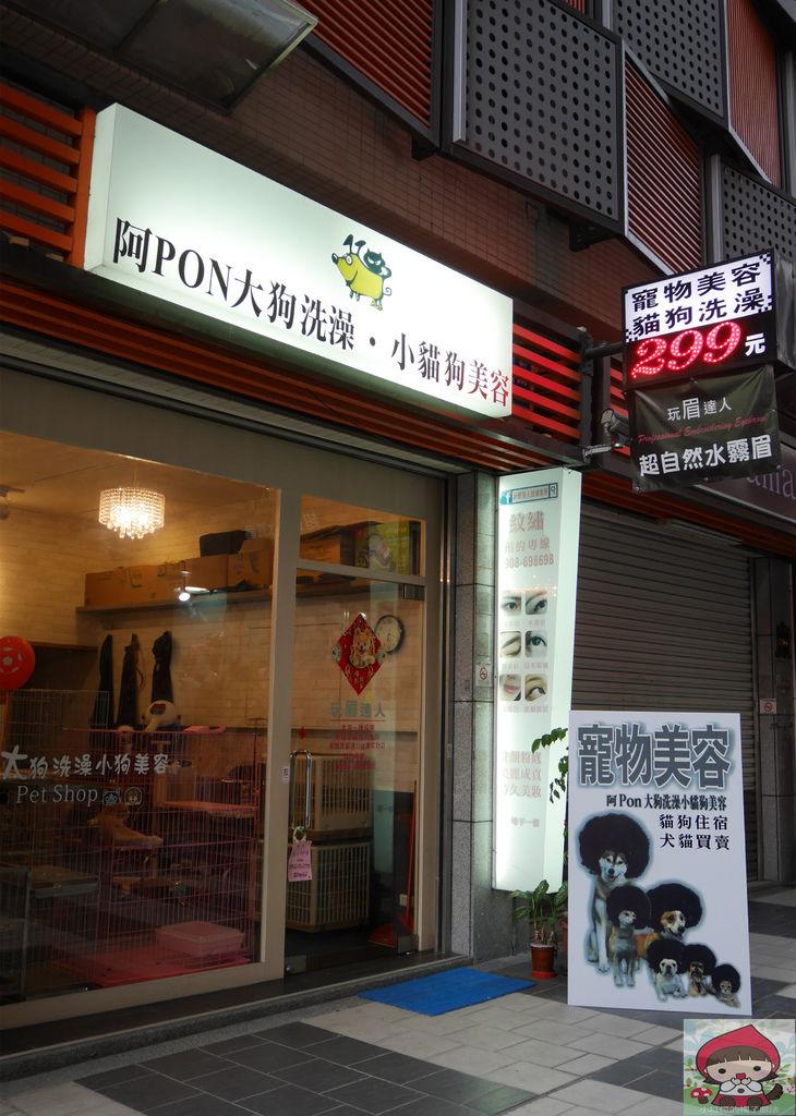 P1100687_副本.jpg