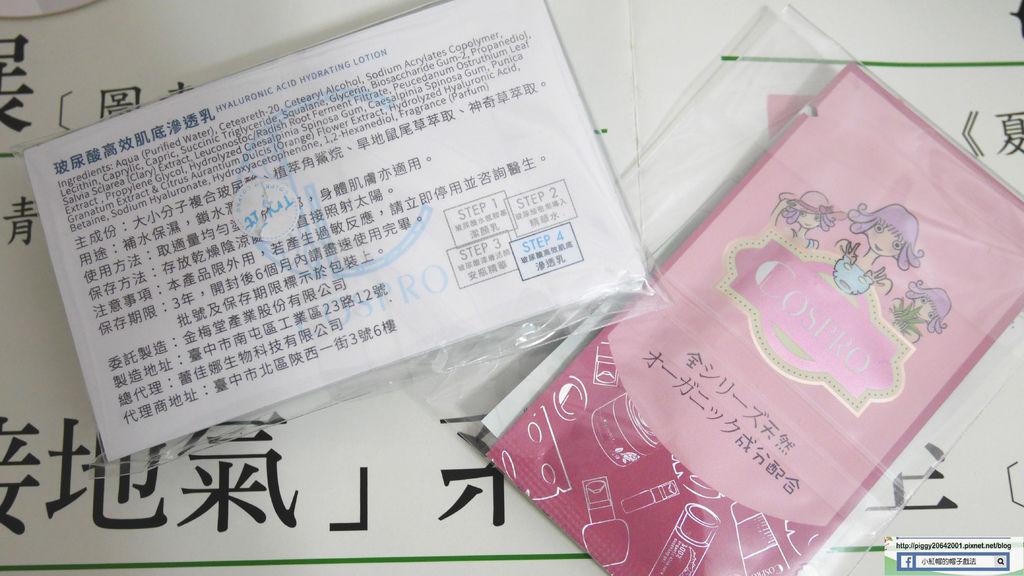 P1120701_副本.jpg