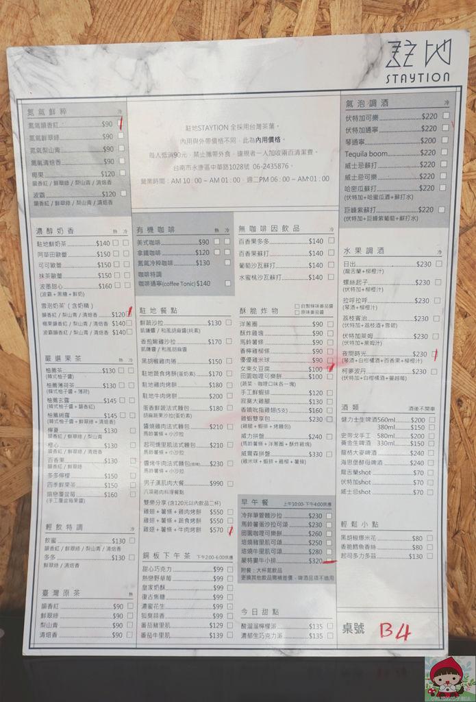 DSC02605_副本.jpg