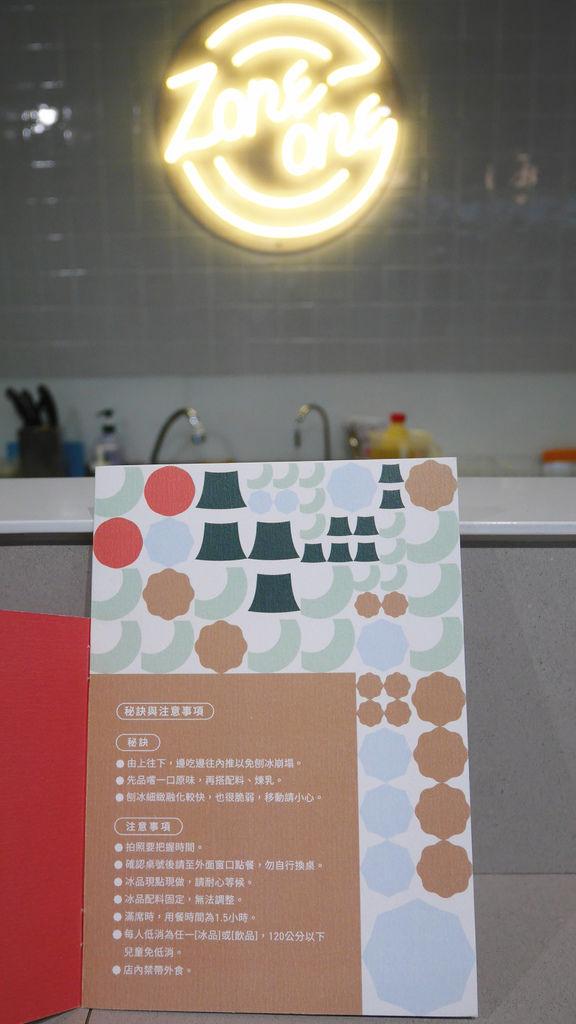 P1200854_副本.jpg