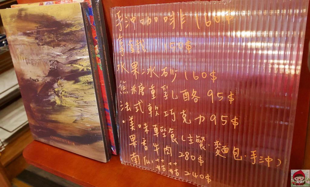 P1210019_副本.jpg