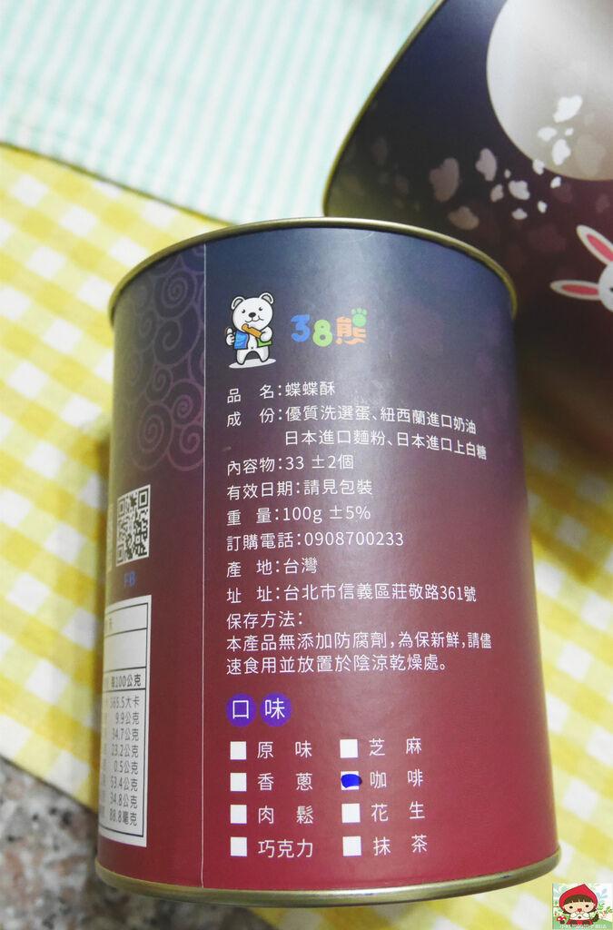P1210672_副本.jpg