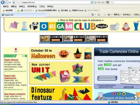 Origamiclub1.JPG