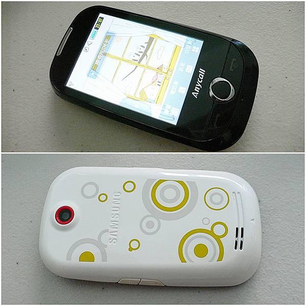 03 Samsung F339手機