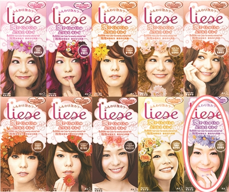 Liese_Bubble_Hair_Colour_std.jpg
