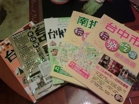 taichung books.jpg