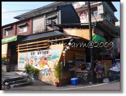 central taiwan May 09 218.jpg