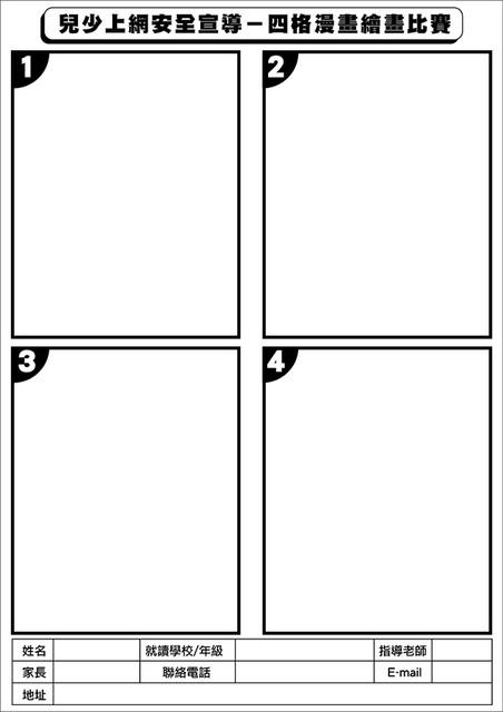 按一下觀看原始大小圖片(熱鍵:n)