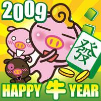 2009發