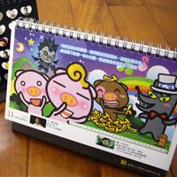 2010桌曆