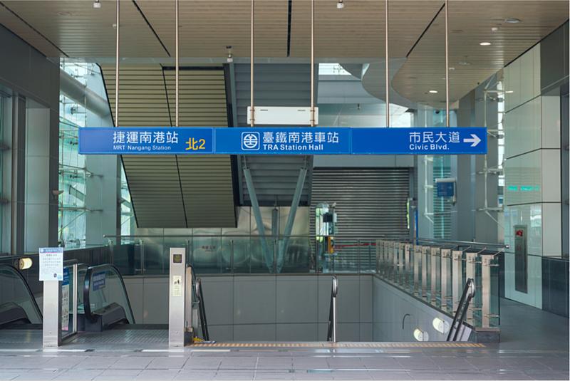 南港車站_002.png