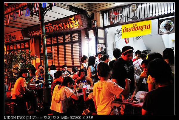 小吃店2.jpg