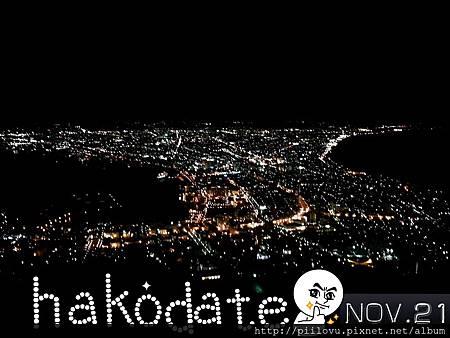 2012-11-21-18-10-14_deco