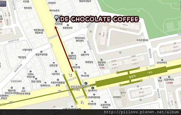 디 초콜릿 카페 청담점