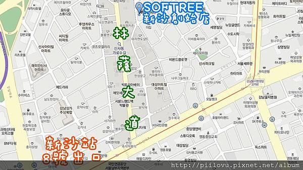 SOFTREE新沙站8.JPG