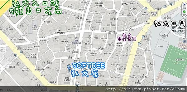 SOFTREE弘大入口站9.JPG