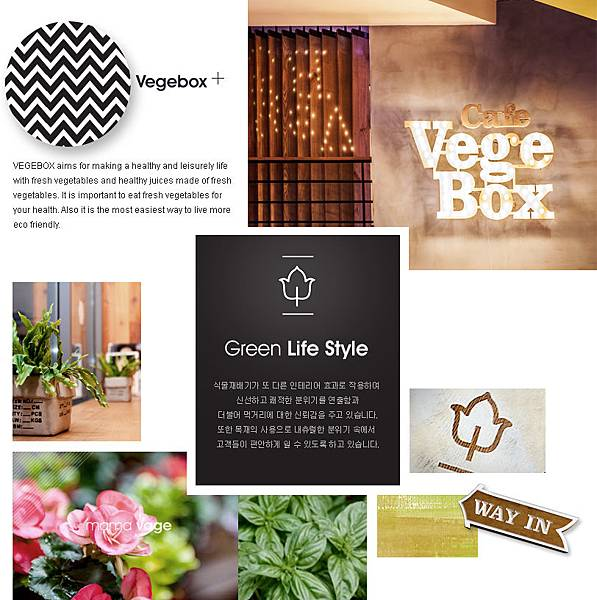 vagebox_view.jpg