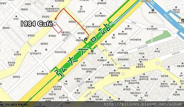 1984 cafe.JPG