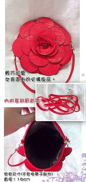 可愛山茶花包-紅.jpg