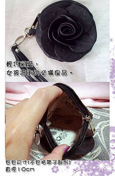可愛玫瑰小包包-黑.jpg