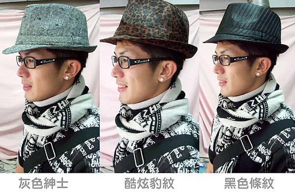 帽子01.jpg
