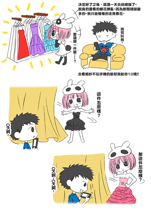 婚紗篇04.jpg