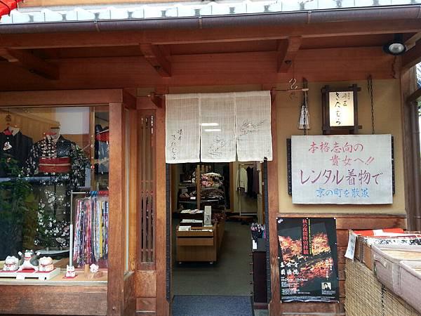 2014-11-05-13-49-42_photo.jpg