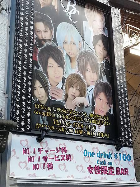 2014-11-04-14-41-08_photo