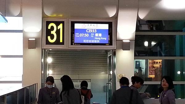 2015-01-24-07-29-52_photo.jpg