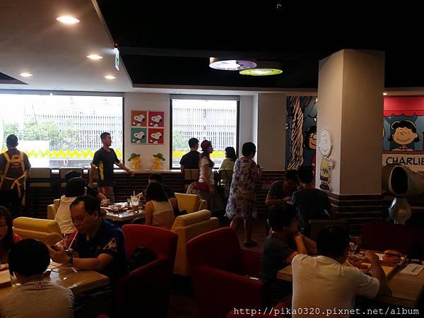 2015-08-22-16-05-57_photo.jpg