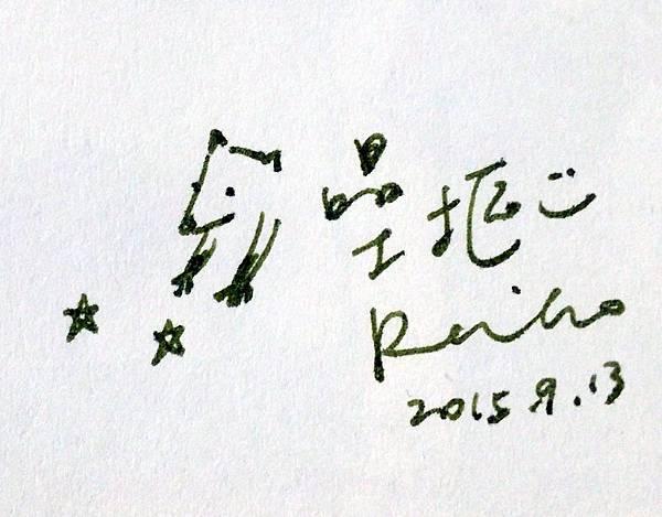 15-09-13-21-24-08-973_photo