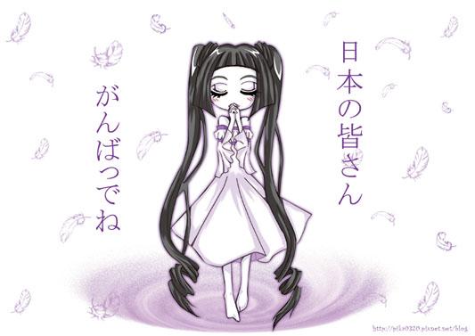 臉書活動-用漫畫為日本加油祈福 千萬徵圖活動