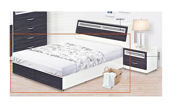 床底,床架-01.jpg
