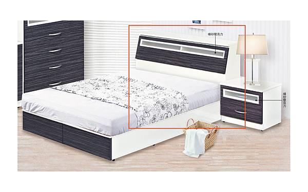 床頭,床頭片-01.jpg
