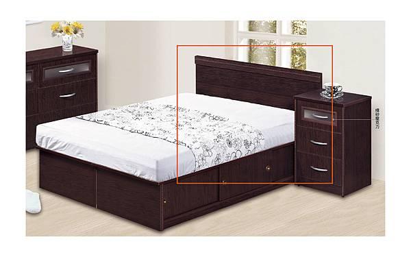 床頭,床頭片-04.jpg