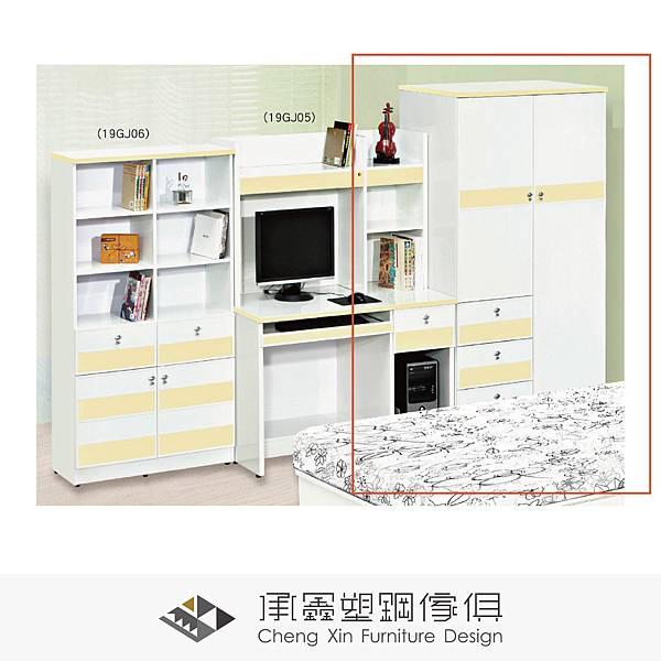 衣櫃,衣櫥22.jpg
