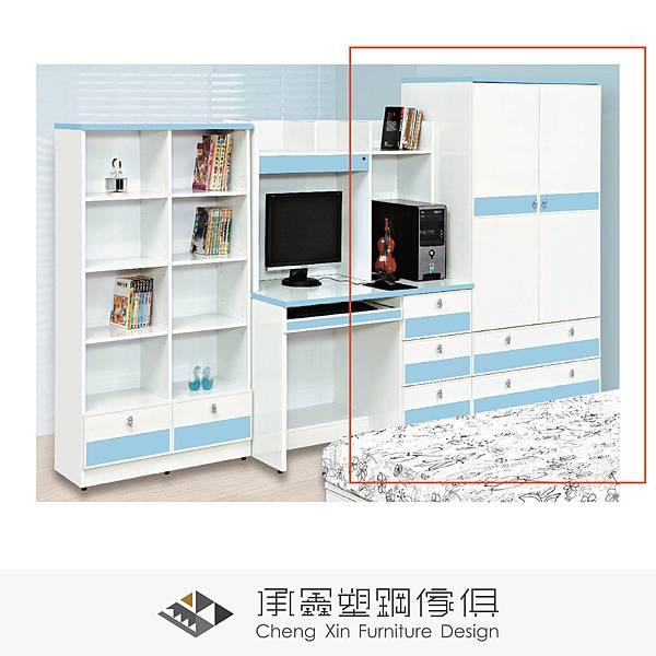 衣櫃,衣櫥23.jpg