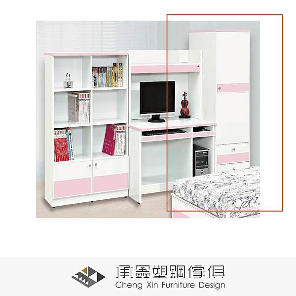 衣櫃,衣櫥25.jpg