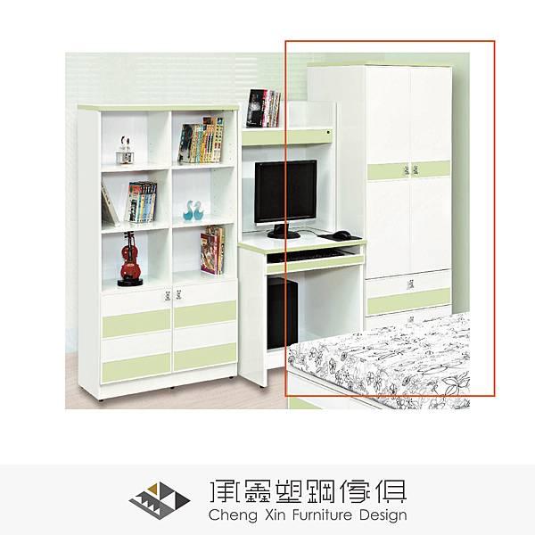 衣櫃,衣櫥24.jpg