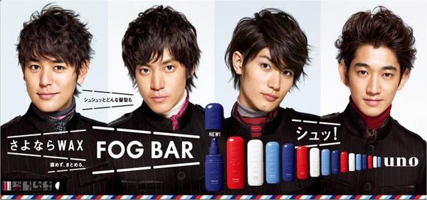 FOG Bar group photo 2010.jpg