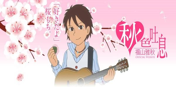 Fukuyama Masaaki official webpage.jpg