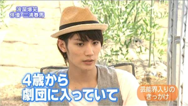 haruma_drama school_b.jpg