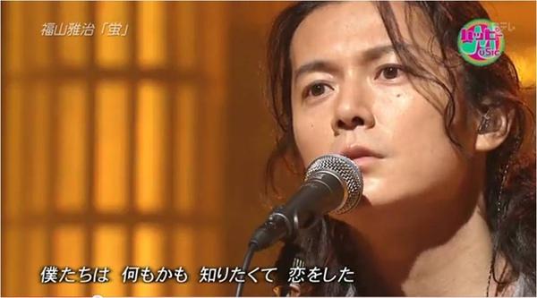 ハッピーMusic 2010-08-07c.jpg