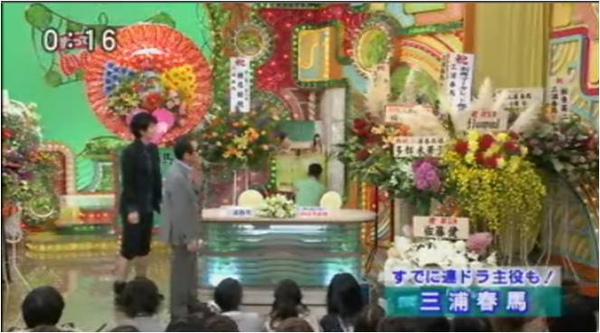 Congratulatory flower basket_fukuyama san desu2.jpg