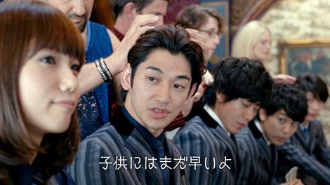 FOG Bar 2010 barber3 (Aoi).jpg