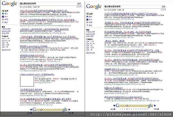 Google Picture1