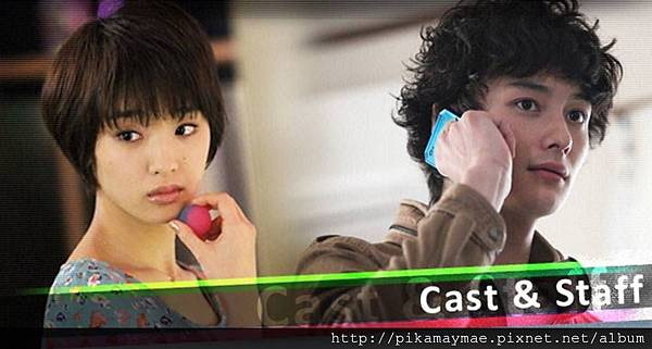 未來日記cast