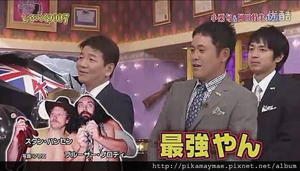 007-06-wrestling