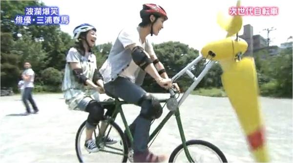 haruma_new bike_c.jpg